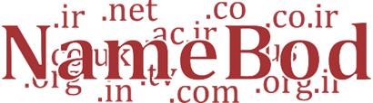 نام بُد – Secure Advanced DNS
